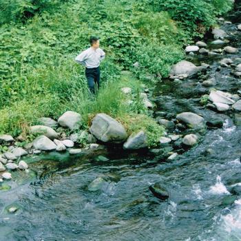 Inoyama Land