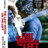 The Last House On The Left (Original 1972 Motion Picture Soundtrack) - TAPE