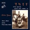 Ethio Jazz.