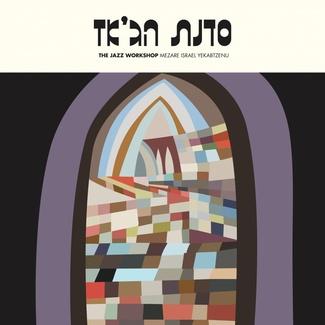 Mezare Israel Yekabtzenu