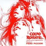 Colpo Rovente: Colonna Sonora (Original Soundtrack)