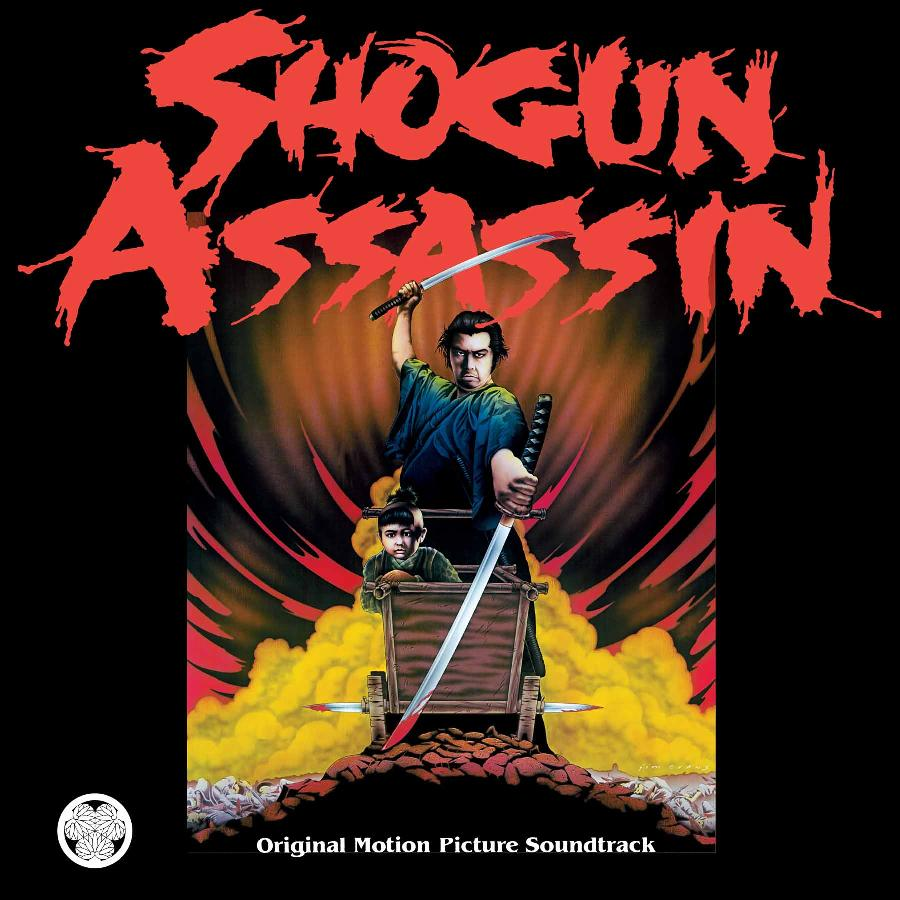 Shogun Assassin Original Motion Picture Soundtrack Light