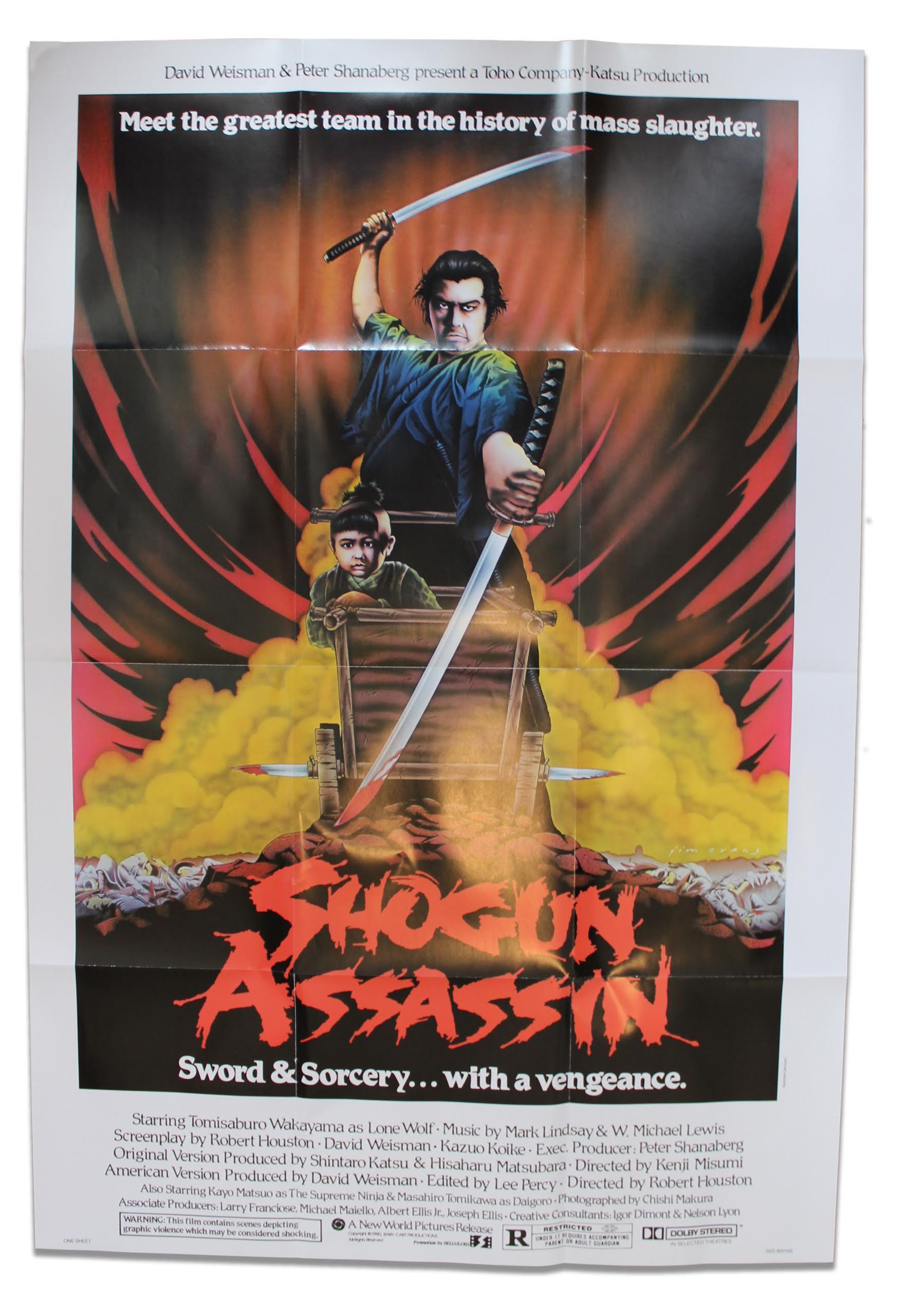 Shogun Assassin Original Motion Picture Soundtrack