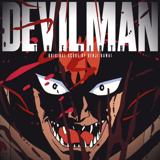 Devilman The Birth Original 1987 Anime Soundtrack