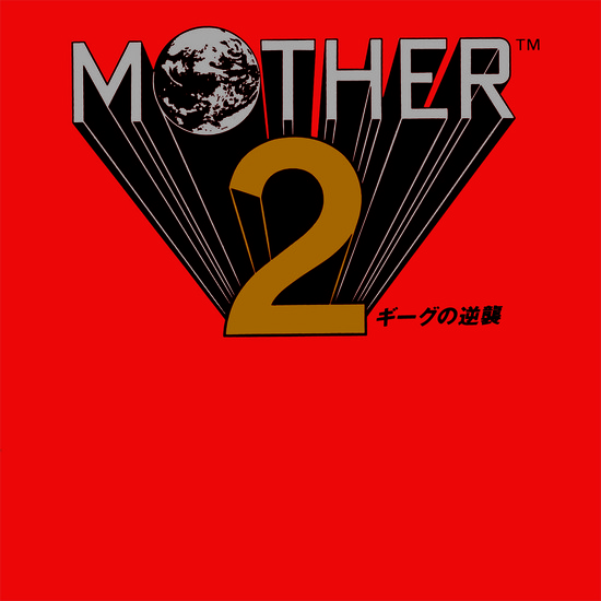Mother 2 1994 Original Soundtrack Light In The Attic