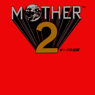 Mother 2 (1994 Original Soundtrack)