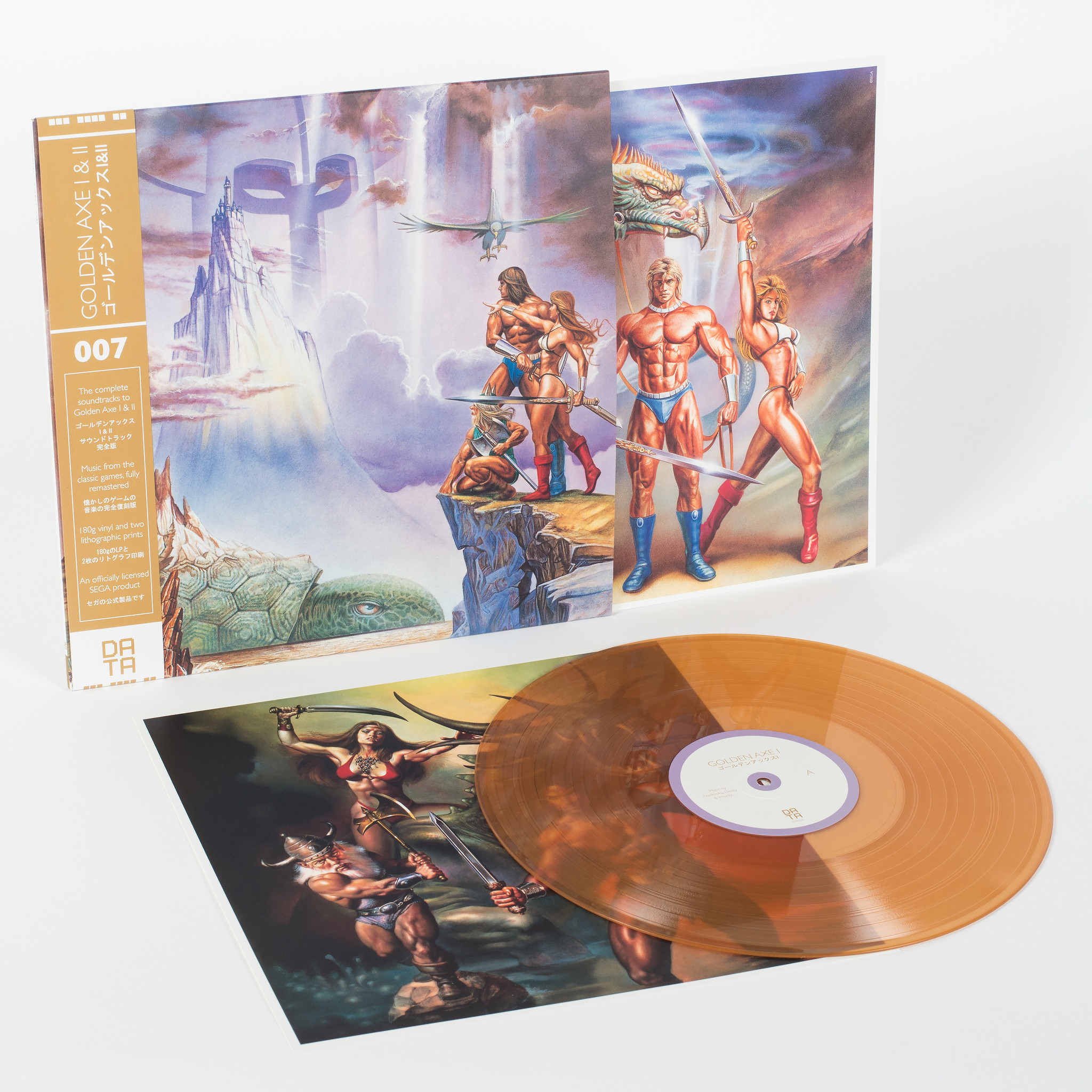 Golden Axe I & II (Original SEGA Soundtrack)