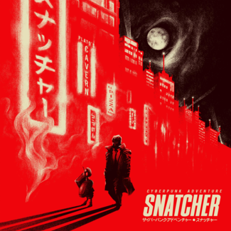 Snatcher (Original Videogame Soundtrack)