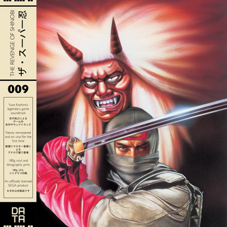 The Revenge of Shinobi (1989 Original Soundtrack)