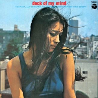 Dock Of My Mind