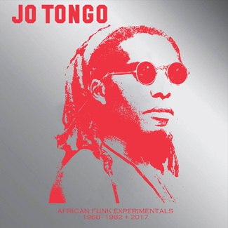 African Funk Experimentals (1968-1982 + 2017)