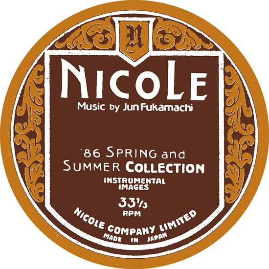 Nicole (86 Spring And Summer Collection Instrumental Images