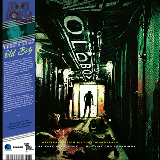 Oldboy - Original Motion Picture Soundtrack (Vengeance Trilogy Part. 2)