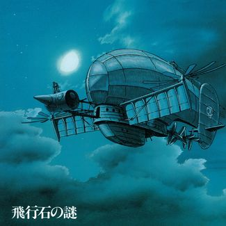 Castle In The Sky: Soundtrack
