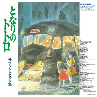 My Neighbor Totoro: Soundtrack
