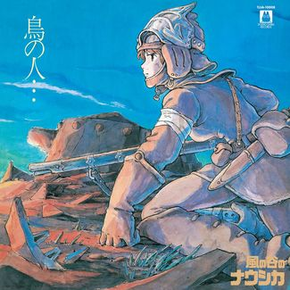 Nausicaa Of The Valley Of Wind: Image Album