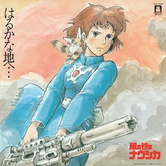 Nausicaa Of The Valley Of Wind: Soundtrack