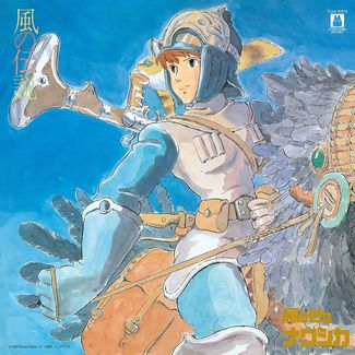 Nausicaa Of The Valley Of Wind: Symphony Version