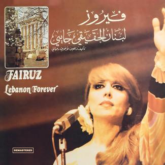 LEBANON FOREVER