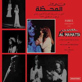 Al Mahatta