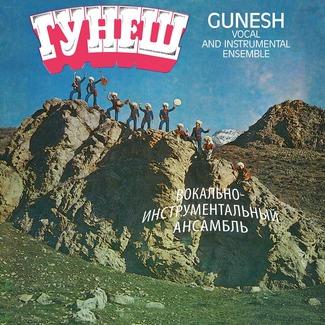 Gunesh