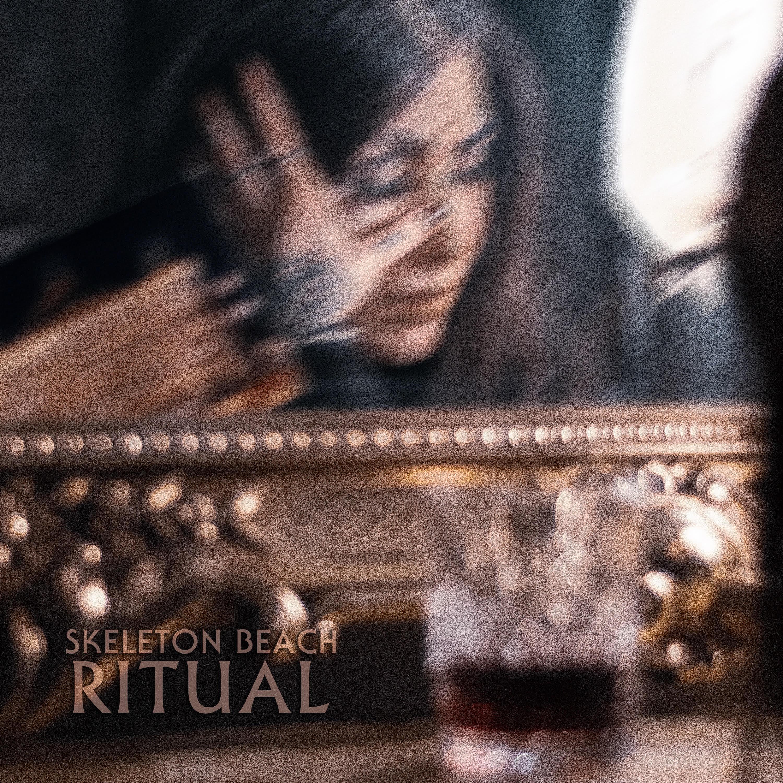 Ritual   Light In The Attic Records