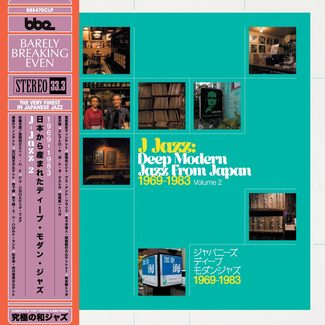 J Jazz Volume 2 – Deep Modern Jazz from Japan 1969 – 1983