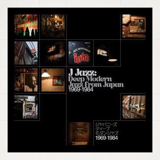 J Jazz – Deep Modern Jazz from Japan 1969-1984