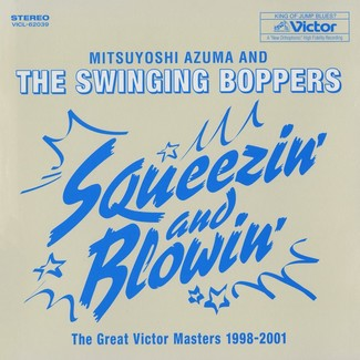 Squeezin' and Blowin': The Great Victor Masters 1998-2001