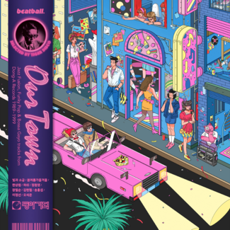 Our Town: Jazz Fusion, Funky Pop & Bossa Gayo Tracks from Dong-A Records