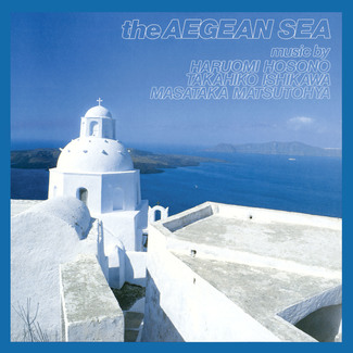The Aegean Sea