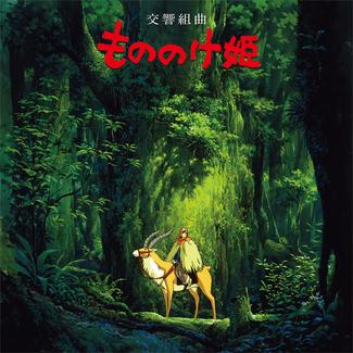 Princess Mononoke: Symphonic Suite
