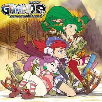 Grandia - Memorial Soundtrack