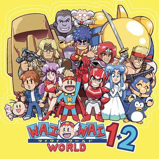 Konami Wai Wai World 1+2 - Original Video Game Soundtrack