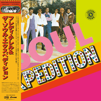 Freddie Terrell and the Soul Expedition