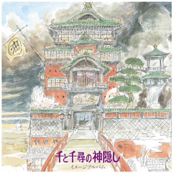 Spirited Away Image Album Light In The Attic Records