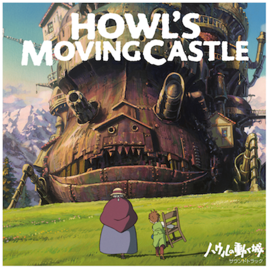 Howl S Moving Castle Soundtrack Light In The Attic Records