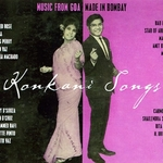 Konkani Songs: Music From Goa made in Bombay