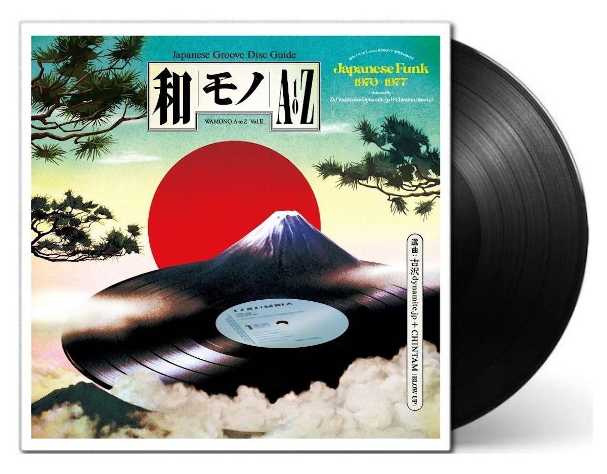 WAMONO A to Z Vol. II - Japanese Funk 1970-1977 (Selected by DJ Yoshizawa Dynamite & Chintam)
