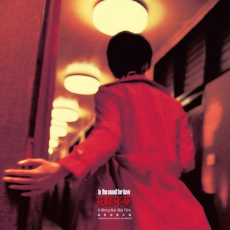 In The Mood For Love (Import)