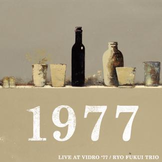 Live at Vidro '77