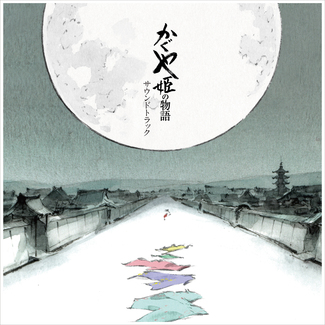 The Tale Of The Princess Kaguya: Soundtrack