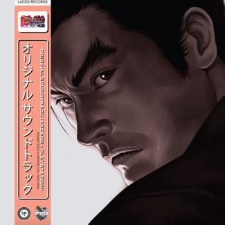 Tekken Tag Tournament (Original Soundtrack)