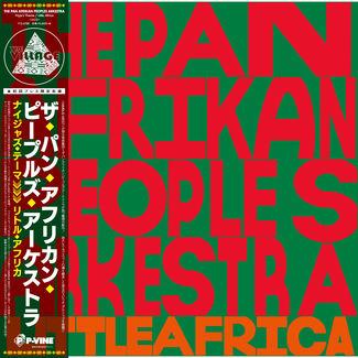 Nyjah's Theme / Little Africa
