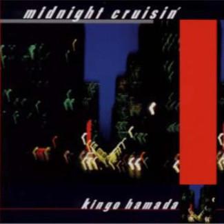 Midnight Cruisin