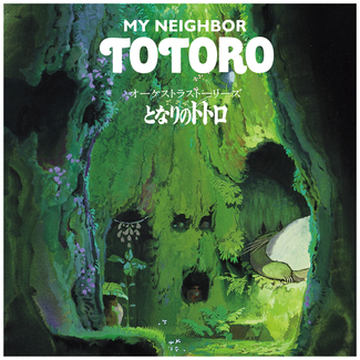 Orchestra Stories: My Neighbor Totoro