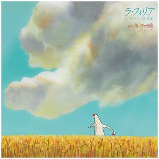 """La Folia"" and ""Pantai to Tamago Hime"" (Vivaldi/Joe Hisaishi Arrangement)"