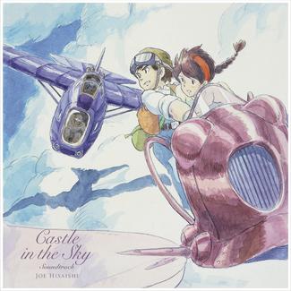 Castle in the Sky - Laputa in the Sky USA Version Soundtrack