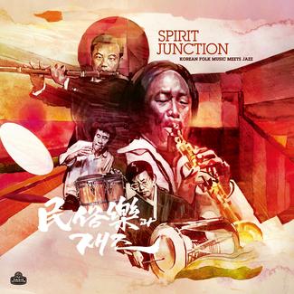 Spirit Junction: Korean Folk Music Meets Jazz