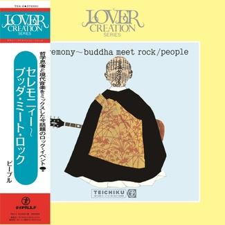 Ceremony-Buddha Meet Rock
